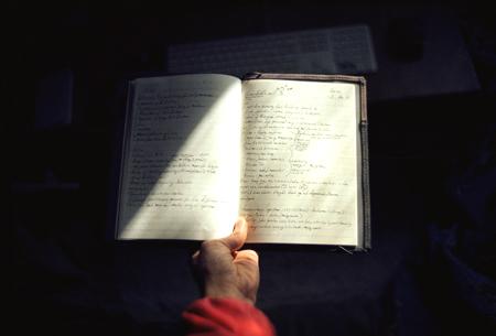 Как электронный школьника дневник